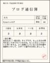Tushinbo_img_2